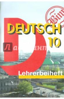 Гдз к Учебнику Немецкого 11 Класс Бим
