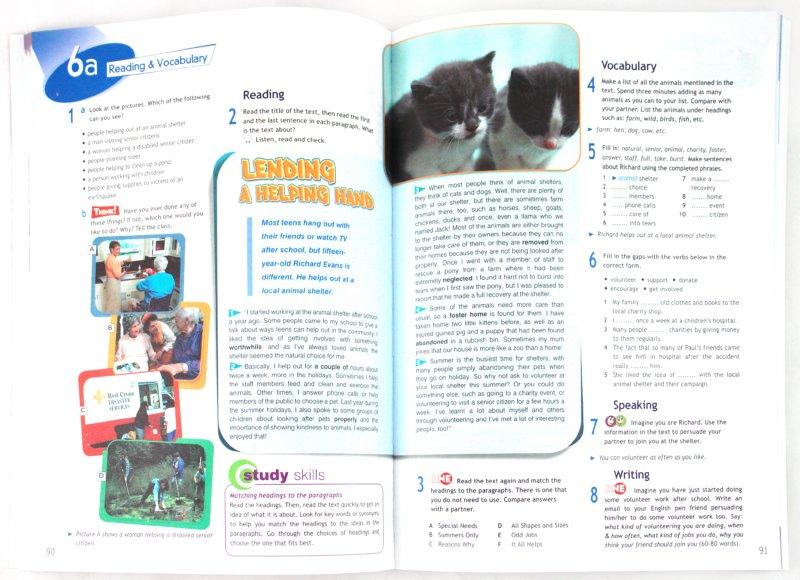 Учебник По Английскому Языку 5 Класс Ваулина