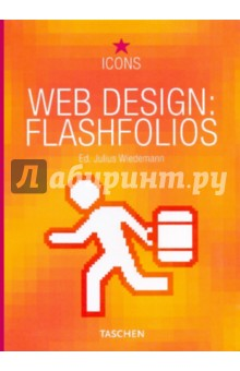 Web Design: FlashfoliosГрафика. Дизайн. Проектирование<br>The Internet standard for creative portfolios:<br>Following up on the success of Web Design: Portfolios, this volume features the Internet s best examples of artists, design studios, photographers, designers, and corporations that use Flash to showcase their creations. What once existed only in printed form is increasingly being featured online via dynamic, animated Flash-powered sites. Flashfolios contains a selection of such websites developed exclusively using Flash, demonstrating the sophistication and range of interactive web design today.<br>About the Series:<br>More bang for your buck! ... a fast-food, high-energy fix on the topic at hand. The New York Times Book Review<br>About the editor:<br>Julius Wiedemann was born in Brazil, studied graphic design and marketing, and was an art editor for digital and design magazines in Tokyo. His many TASCHEN digital and media titles include Animation Now!, Advertising Now! the Web Design series, and 1000 Favorite Websites.<br>Издание на английском, французском и немецком языках.<br>