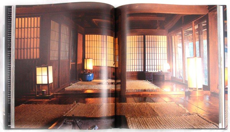 ����������� 1 �� 16 ��� Living in Japan - Kerr, Sokol | �������� - �����. ��������: ��������