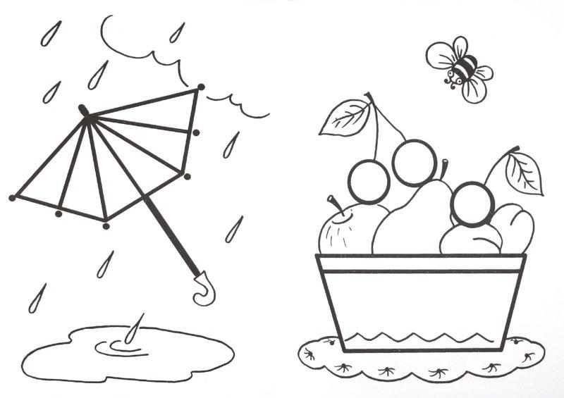 Иллюстрация 1 из 11 для Аппликация, раскраска с наклейками: Забавные фигурки | Лабиринт - книги. Источник: Лабиринт