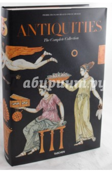 Antiquities. The Complete Collection