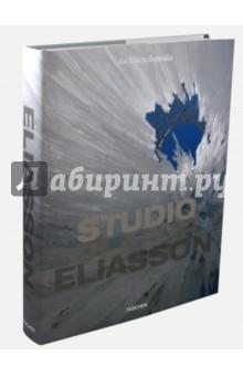 Ursprung Philip Studio Olafur Eliasson
