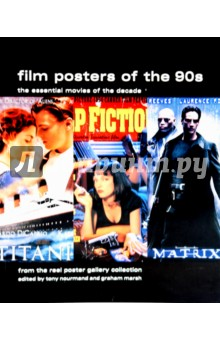 At the movies film posters
