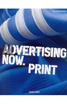 Advertising Now. Print