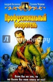 http://img.labirint.ru/images/books1/20730/big.jpg