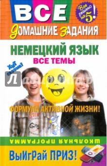 Егэ алгебра результаты 2014, тест по русскому языку из егэ, варианты егэ 11 класс математика, егэ по обществознанию воронцов