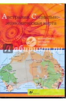 Австралия. Социально-экономичаская карта (CDpc)