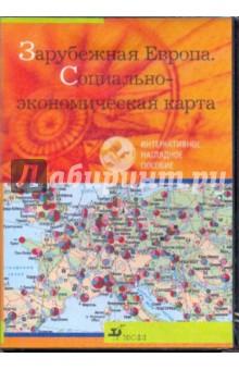 Зарубежная Европа. Соц.-экономич. карта (CDpc)
