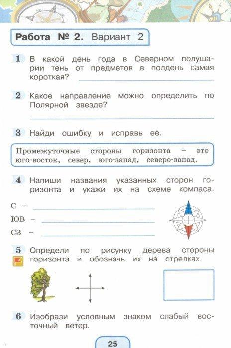 Русский учебник 9 класс читать