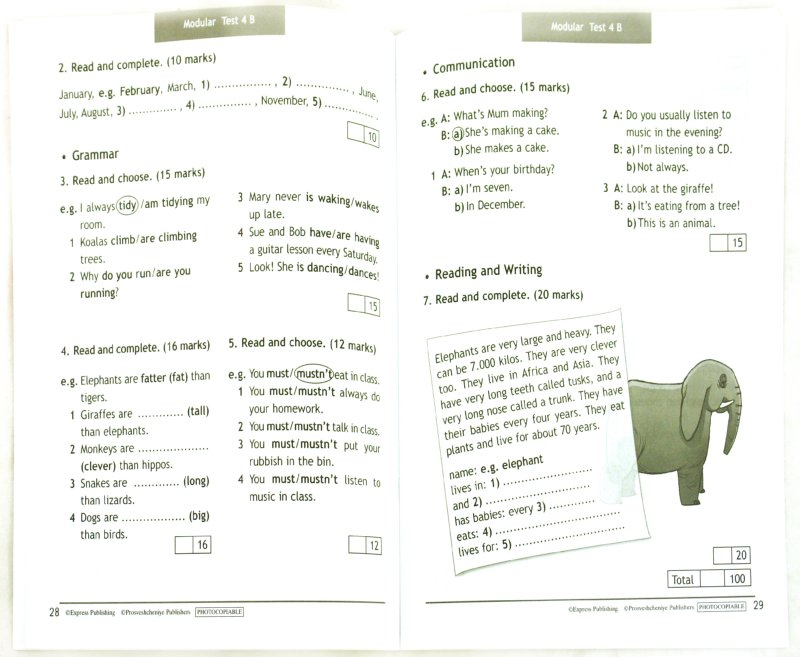 Ответы по английскому языку в дополнительных тетрадях 4 класс