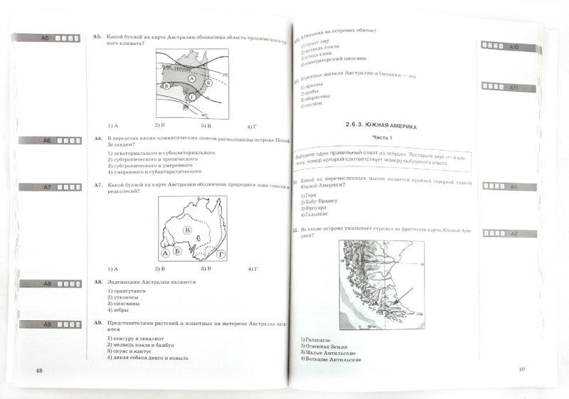 Иллюстрация 1 из 9 для ЕГЭ 2010. География: тематические тренировочные задания - Чичерина, Соловьева | Лабиринт - книги. Источник: Лабиринт