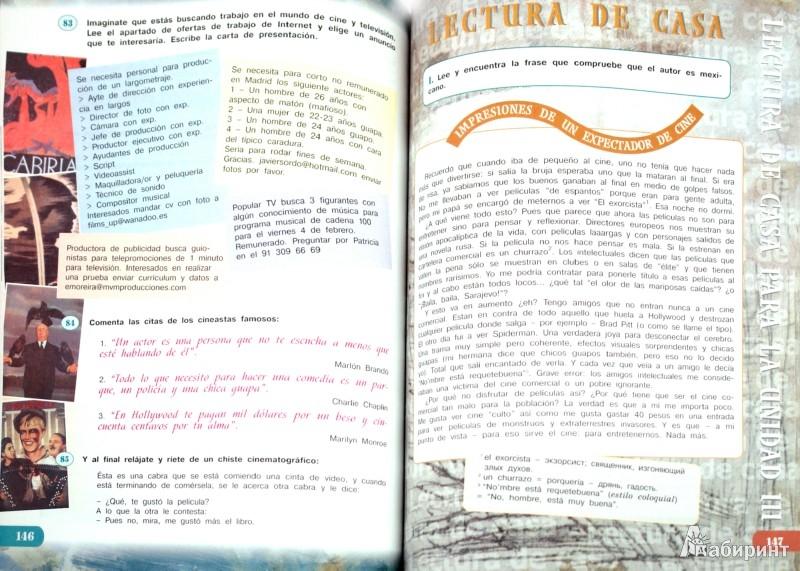 Иллюстрация 1 из 14 для Испанский язык.9 класс. Учебник в 2-х частях (комплект) (+CD) ФГОС - Кондрашова, Костылева | Лабиринт - книги. Источник: Лабиринт