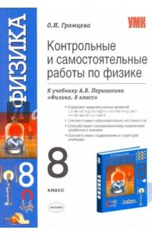 Богданова 5-9 класс читать