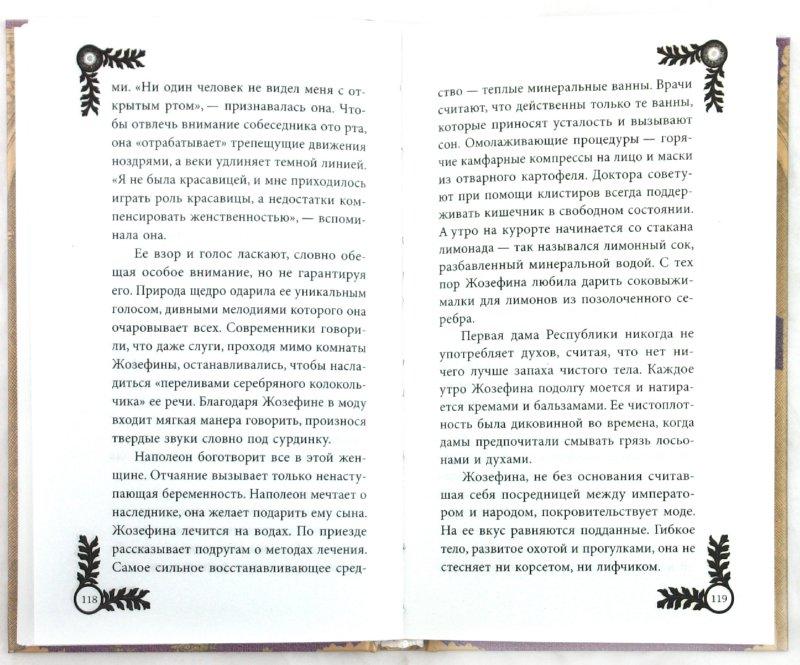 Иллюстрация 1 из 10 для Бетховен и Элиза - Ольга Кувшинникова | Лабиринт - книги. Источник: Лабиринт