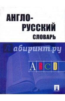 book Российская императорская армия. 16 наглядных таблиц форм обмундирования 1894