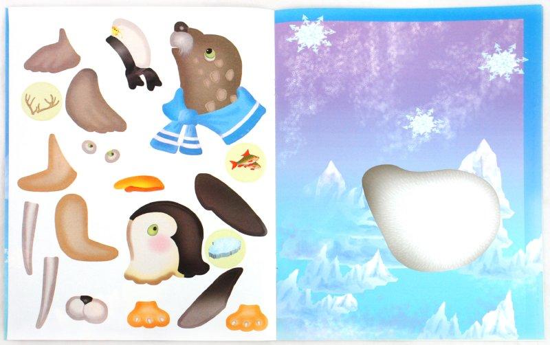 Иллюстрация 1 из 13 для Загадочные наклейки. Северные животные - Бурмистрова, Мороз | Лабиринт - книги. Источник: Лабиринт
