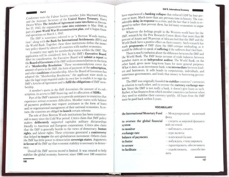 агабекян английский язык гдз 18 издание