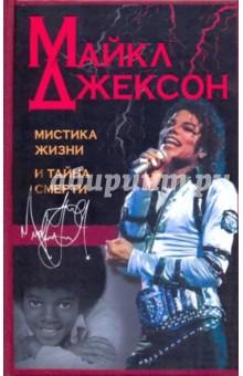 искать костюм скомороха в донецке только для детей на kuponator.ru