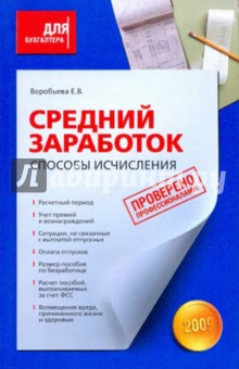 ПБУ 18/02: практические рекомендации по применению , автор Полякова М. , издатель Эксмо.