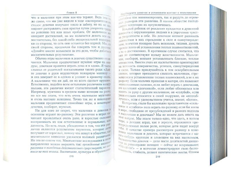 Биология 5 класс фгос пономарева читать онлайн