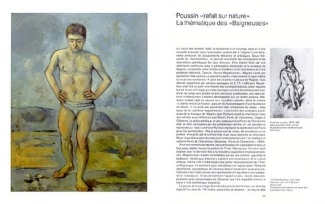 ����������� 1 �� 6 ��� Cezanne - Hajo Duchting | �������� - �����. ��������: ��������