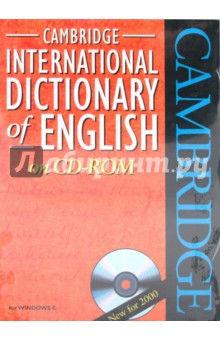 International dictionary of English  (CD-ROM)Словари, разговорники<br>This brand new CD-ROM gives you the huge resources of a major learners  dictionary, combined with the flexibility and power of state-of-the-art software.<br>NEW WORDS Find hundreds of new words which have come into English recently - words such as: cybrarian, GM and cookie.<br>SOUNDS At every word you can hear real sound recordings by both British and American native speakers so that you can check your pronunciation.<br>LINK TO YOUR WORD PROCESSOR Click on a word in your Internet browser or word processor and go straight to an on-screen definition.<br>ADVANCED SEARCHES You can search for information that you cannot find in a paper dictionary. You can find all the words related to computer in the dictionary or all the words related to angry.<br>EXERCISES Improve your English with special interactive exercises that help your grammar and vocabulary skills.<br>- 50,000 definitions and 100,000 examples.<br>- 70,000 pronunciations recorded by native British and American speakers.<br>- 1500 items illustrated, with 500 in full colour.<br>- 3 million words of text.<br>System requirements:<br>-PC with a Pentium or higher processor<br>-Microsoft Windows 95, or Windows 98 or later operating system, or Windows NT Workstation operating system version 4.0 service pack 4 or later<br>-16 MB of RAM<br>-a CD-ROM drive<br>-a Soundblaster-compatible sound card with speakers or headphones<br>-a mouse or compatible pointing device<br>-Super VGA, 16-bit colour or higher monitor supporting 800x600 or higher resolution<br>