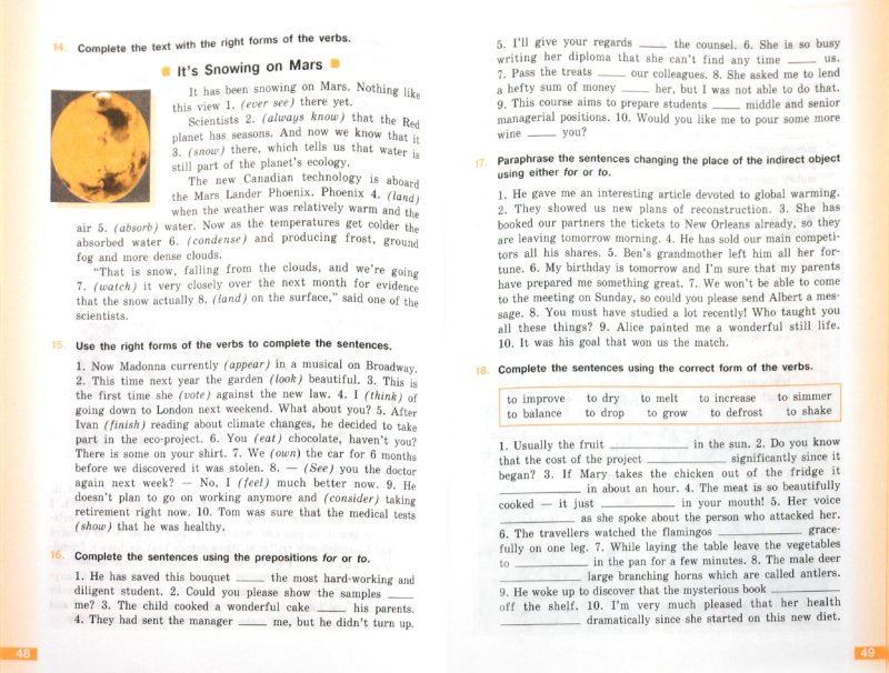 Скачать учебник английского языка афанасьева 10 класс