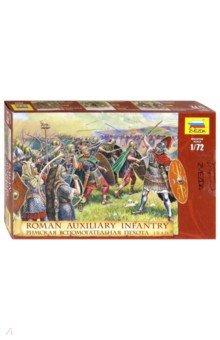 Римская вспомогательная пехота (8052)Пластиковые модели: Солдаты<br>Набор из 45 неокрашенных конных солдатиков.<br>Не рекомендуется детям до 3-х лет. Идеально подходит для подарка.<br>Сделано в России<br>