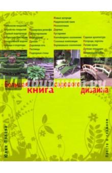 Автор попова юлия геннадьевна