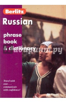 Russian phrase book &amp; dictionaryАнгло-русские и русско-английские словари<br>The phrase book can be used both by people who do not know Russian at all and the ones who can read and write in Russian but have no communicating, skills. The phrase book may also be helpful while learning Russian. <br>5-th edit., correct.<br>Издание полностью полностью на английском языке.<br>