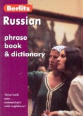 Russian phrase book & dictionary
