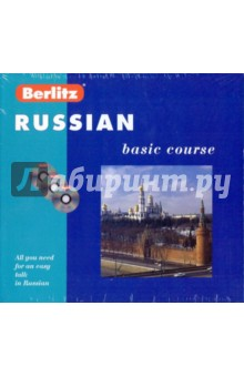 Russian. Basic course (книга + 3CD)Другие языки<br>The presented course consists of 12 lessons (scenes). Each subsequent lesson is based on the material given in the preceding one. A lesson includes a dialogue covering one of the most common everyday life situations, appropriate comments to the dialogue, and exercises. Performed by native Russian speakers all dialogues are recorded on audio CDs. Complexity of the vocabulary and grammar material increases gradually, so that language skills are acquired easily. You don t have to drill dozens of grammar rules! <br>Short comments given on margins clarify words and grammar structures used in the dialogue. You speak and master necessary grammar and vocabulary simultaneously. Without too much effort, you will be able to communicate with Russian speakers and cope with difficult situations. We hope you ll enjoy studying Russian with our course! <br>The Russian basic course pack includes: <br>- Book that contains texts of dialogues, exercises, and simple comments on grammar. <br>- Three audio CDs with the recordings of dialogues covering more then 20 topics you frequently deal with in everyday life, such as greetings, asking or telling time, numbers and counting, currency exchange, asking directions, etc.<br>