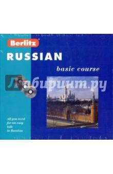 Russian. Basic course (книга + 3CD)