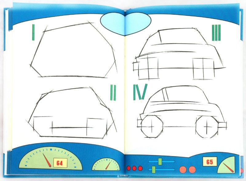 Научится рисовать машину карандашом поэтапно для