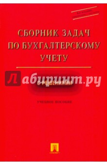 download thermodynamics for dummies 2011