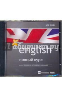 Zakazat.ru: English. Полный курс. Уровни: beginners, intermediate, advanced (DVDpc).