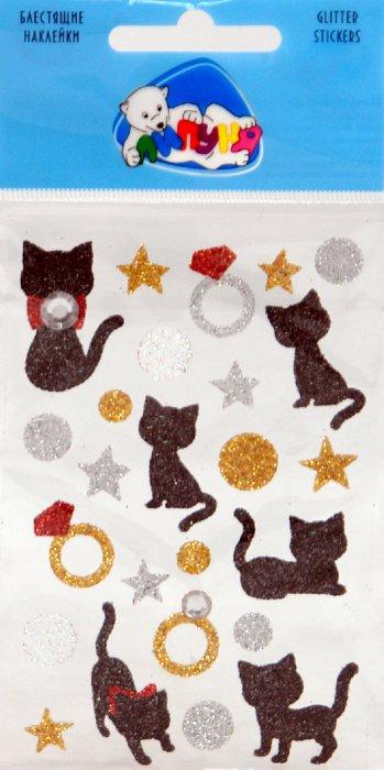 Иллюстрация 1 из 2 для Кошки и кольца (GS005) | Лабиринт - игрушки. Источник: Лабиринт