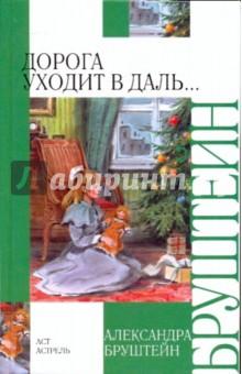 Книги. рассказы повести читать