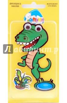 Крокодил (MS004)