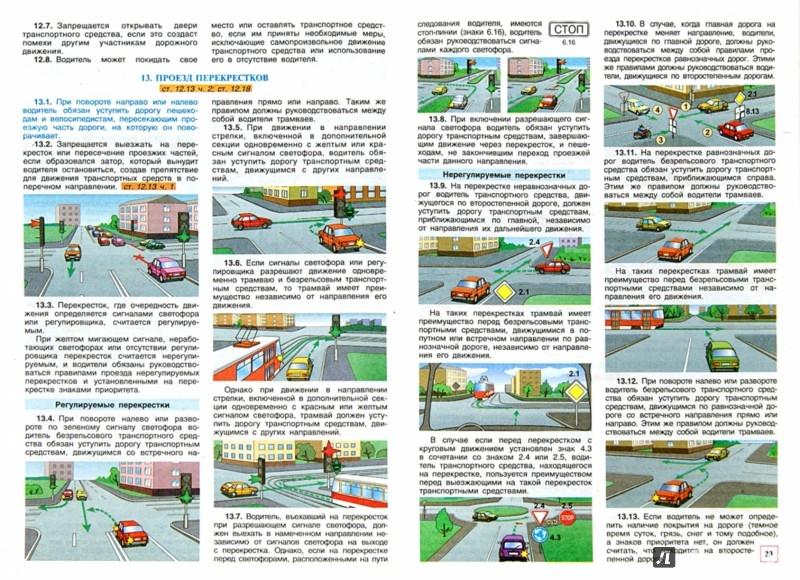 программа для навигатора навител скачать бесплатно 2015 россия торрент