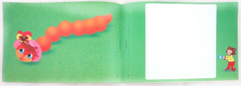 Иллюстрация 1 из 22 для Тетрадь по рисованию. Младшая группа. Часть 1 (3-4 года) - Инна Панасюк   Лабиринт - книги. Источник: Лабиринт
