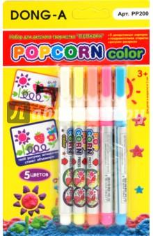 Набор для творчества 5 декоративных маркеров + 4 шаблона (PP200)