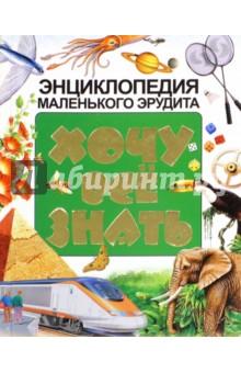 Гдз по русскому языку 5 класс львова читать