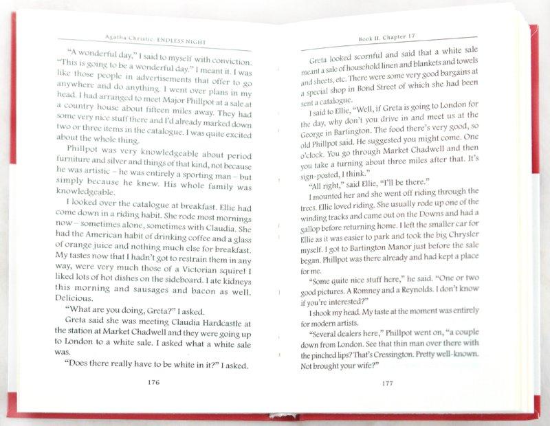 Иллюстрация 1 из 16 для Endless Night - Agatha Christie | Лабиринт - книги. Источник: Лабиринт
