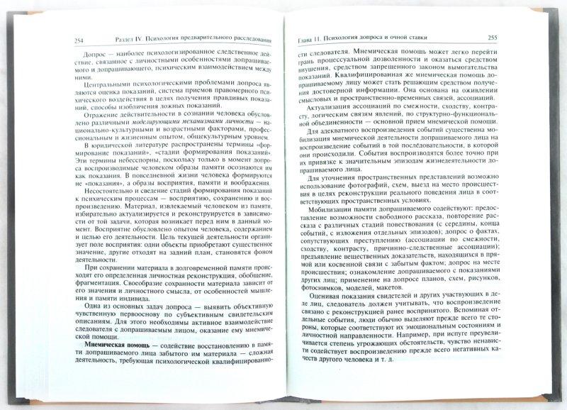 гдз по чувашскому языку 5 класс сергеев учебник