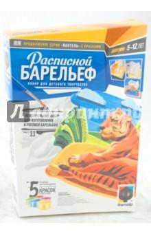 Барельеф №11 Хозяин саванны (987011)
