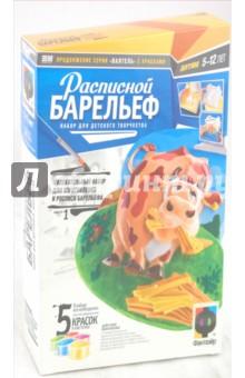 Барельеф №1 Рогатый обжора (987001)