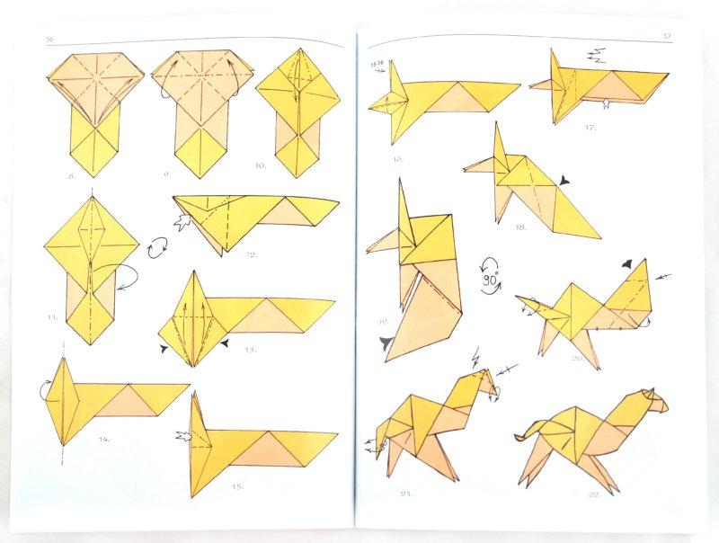 Как сделать из бумаги животных оригами простое