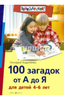 100 ������� �� � �� � ��� ����� 4-6 ���